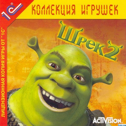 Shrek 2: The Game / Шрек 2