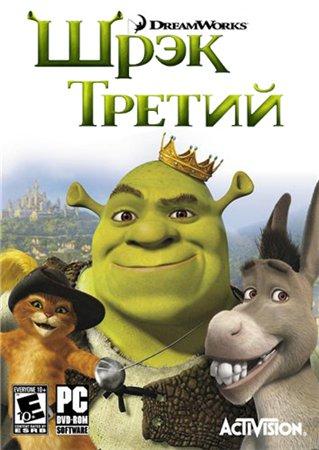 Описание Игры Шрек 3. Shrek_The_ThirdShrek_Tretiy_1