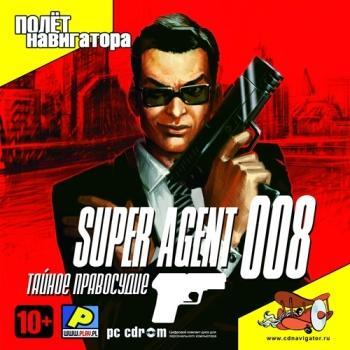 скачать игру Super Agent 008 - фото 4