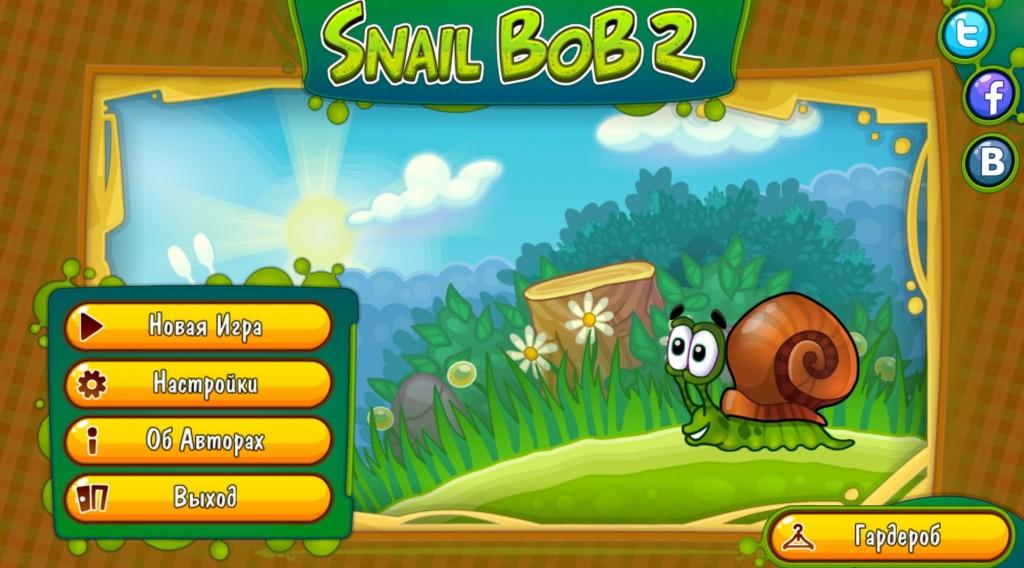 Snail bob скачать на компьютер все части