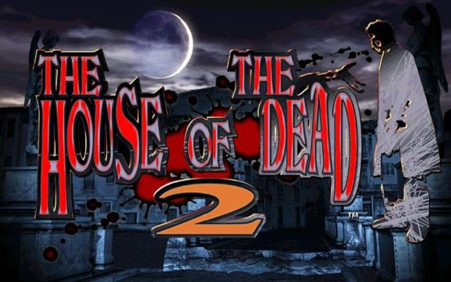 house of the dead 2 скачать: