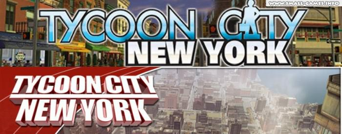 Игр стратегии 1315 tycoon city new york