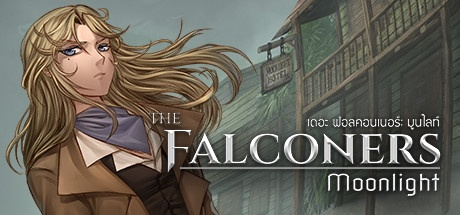 The Falconers: Moonlight v1.0.2