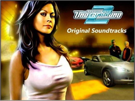 Скачать Архив Музык Need For Speed