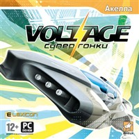 Voltage - Super Race / Voltage: Супергонки