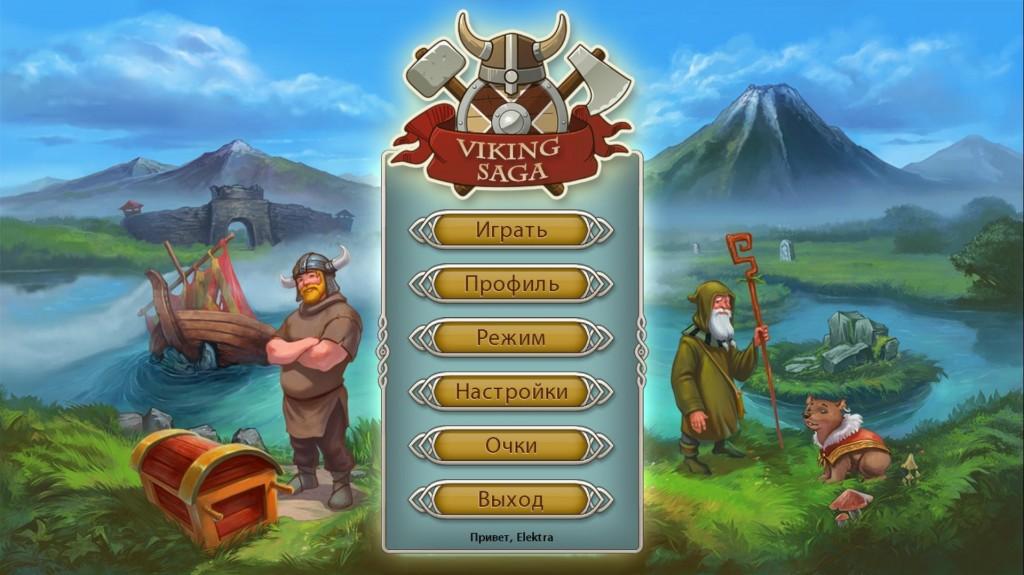 Скачать бесплатно viking saga rus