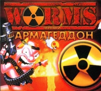 Worms Armageddon Mini Final Edition