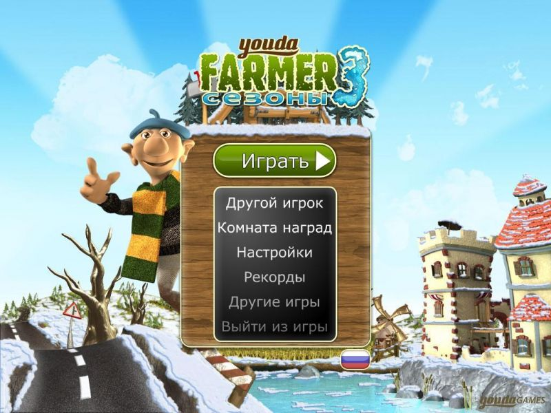 http://small-games.info/s/l/y/Youda_Farmer_3_Seasons_1.jpeg