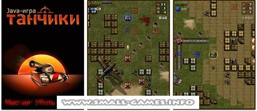 Играть бесплатно в редактор карт интернет казино игровые автоматы пробная игра