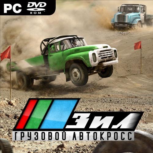 Зил лого, бесплатные фото, обои ...: pictures11.ru/zil-logo.html