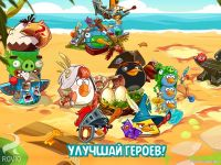 Angry Birds Epic v1.5.7