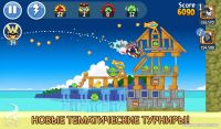 Angry Birds Friends v3.2.0