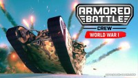 Armored Battle Crew v0.2.4c [Steam Early Access]