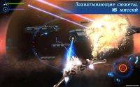 Beyond Space Remastered v1.0.11