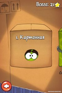 Cut the Rope v2.3.2