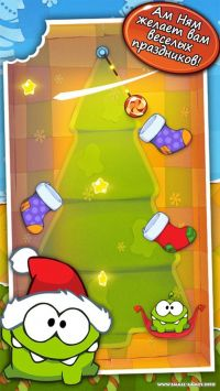 Cut the Rope: Holiday Gift v1.7.1