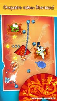 Cut the Rope: Time Travel v1.3.1
