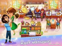 Delicious - Emily's Miracle of Life. Коллекционное издание / Delicious - Emily's Miracle of Life. Collector's Edition