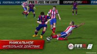 FIFA 15 Ultimate Team v1.7.0