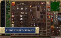 Герои Меча и Магии III HD v1.1.6 / Heroes of Might & Magic III HD