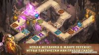 Gnumz: Masters of Defense HD TD v1.0 / Gnumz: Мастера защиты HD v1.0