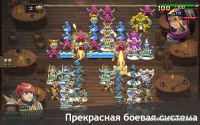 Might & Magic Clash of Heroes v1.2