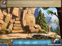 http://small-games.info/s/s/o/Ohotniki_za_sokrovishchami_2.jpg
