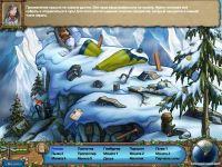 http://small-games.info/s/s/o/Ohotniki_za_sokrovishchami_3.jpg