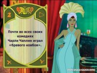 Приключения Джулии 2/Julia's Time Adventures: Back to the Roaring 20s