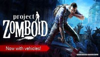 Project Zomboid v41.39 [Steam Early Access] / Project Zomboid Vehicles v41.2
