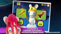 Rabbids Big Bang v2.1.1