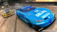 Ridge Racer Slipstream v2.1.0