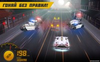 Road Smash 2: Hot Pursuit v1.4.9