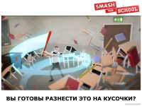 Smash the School - Antistress! v1.3.21