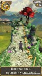 Temple Run: Oz v1.6.1