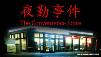 The Convenience Store v1.00