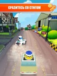 Top Gear: Race the Stig v3.1.1