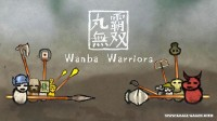 Wanba Warriors v14.01.2019